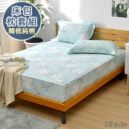 義大利La Belle《葉語柔情》加大純棉床包枕套組