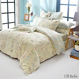義大利La Belle《春漾香氣》特大純棉防蹣抗菌吸濕排汗兩用被床包組