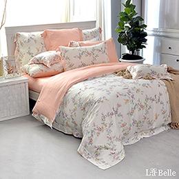 義大利La Belle《清麗花香》特大天絲防蹣抗菌吸濕排汗兩用被床包組