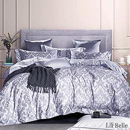 義大利La Belle《尊爵帝國》加大天絲防蹣抗菌吸濕排汗兩用被床包組
