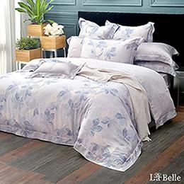 義大利La Belle《葉羽絮影》特大天絲防蹣抗菌吸濕排汗兩用被床包組
