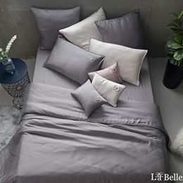 義大利La Belle《雅致典範》雙人天絲滾邊刺繡防蹣抗菌吸濕排汗兩用被床包組