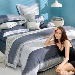 義大利La Belle《卡薩旅人》特大天絲防蹣抗菌吸濕排汗兩用被床包組