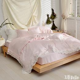 義大利La Belle《愛麗絲》特大天絲蕾絲防蹣抗菌吸濕排汗兩用被床包組