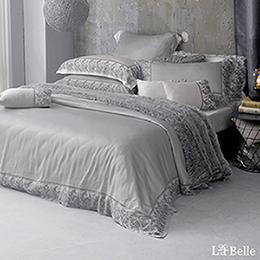 義大利La Belle《安德麗娜》特大天絲蕾絲防蹣抗菌吸濕排汗兩用被床包組