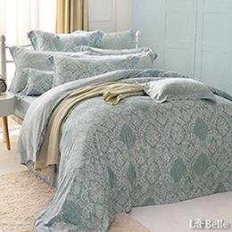 義大利La Belle《安格特》加大天絲防蹣抗菌吸濕排汗兩用被床包組