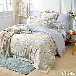 義大利La Belle《夏慕花岸》加大天絲四件式防蹣抗菌吸濕排汗兩用被床包組