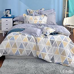 義大利La Belle《幾何空間》特大純棉防蹣抗菌吸濕排汗兩用被床包組