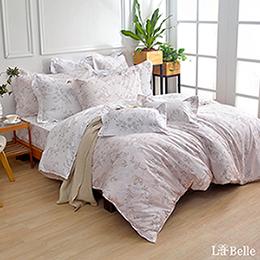 義大利La Belle《春神柔情》加大純棉防蹣抗菌吸濕排汗兩用被床包組
