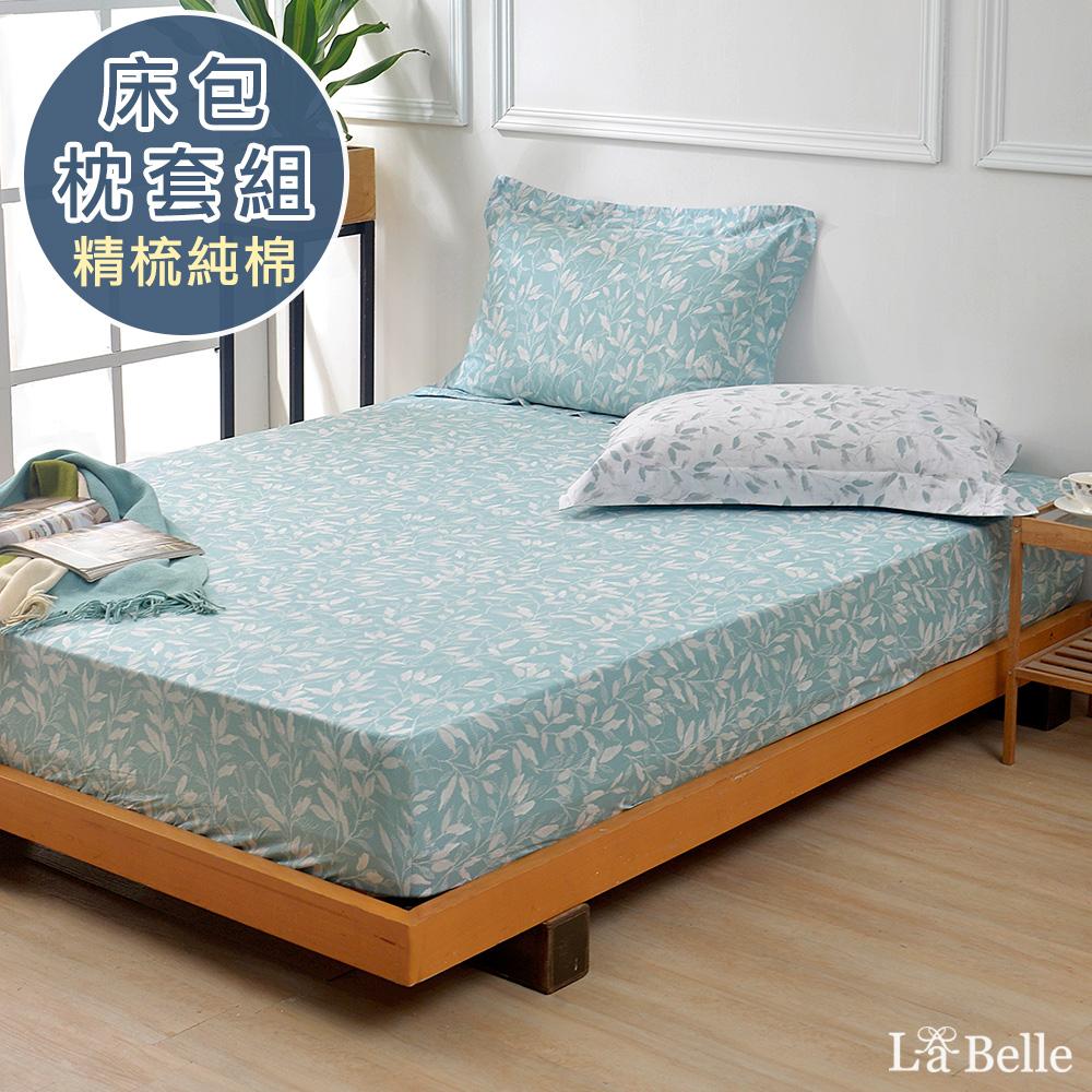 義大利La Belle《香草漫遊》雙人純棉床包枕套組