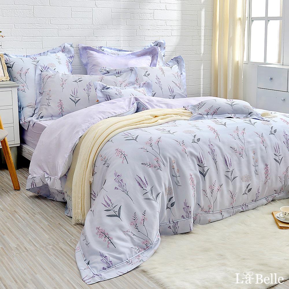 義大利La Belle《夢迴紫宴》特大天絲防蹣抗菌吸濕排汗兩用被床包組