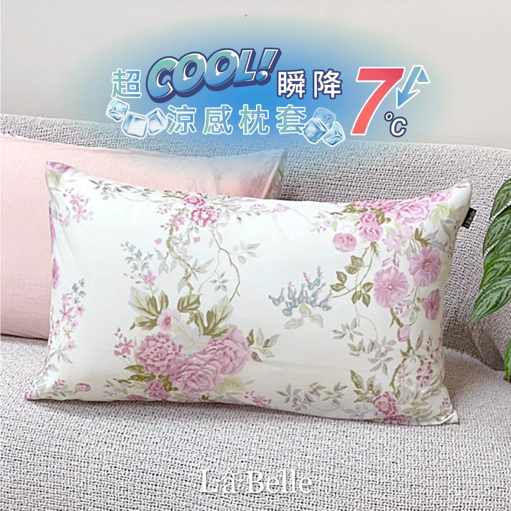 義大利La Belle《花曜薔薇》超COOL超涼感信封枕套--2入