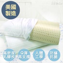 義大利 La Belle《美國進口人體工學天然乳膠枕》一入
