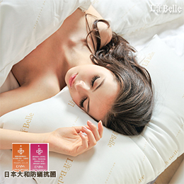 義大利La Belle《經典純色》防蹣抗菌舒眠壓縮枕一入