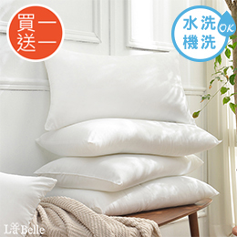買1送1★義大利 La Belle《抑菌可水洗潔淨舒眠枕》