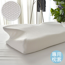 義大利La Belle《好眠の夢枕》枕頭套