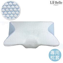 義大利La Belle《好眠の夢枕》涼感枕頭套
