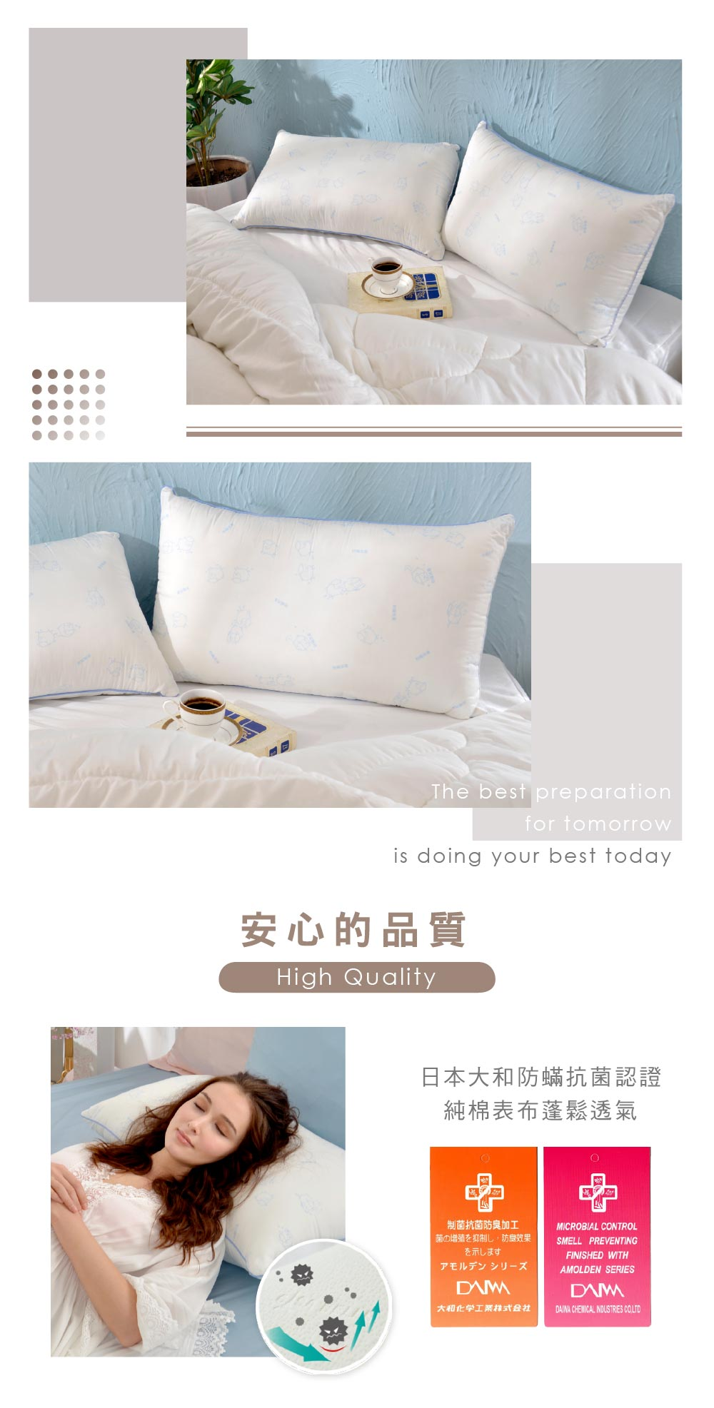 記憶枕,Labelle