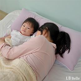 義大利La Belle《日本防蹣抗菌可水洗馬卡龍親子枕》夢幻藍X甜心紫