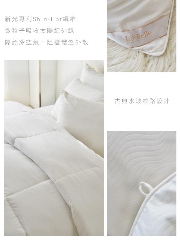 特賣《義大利La Belle》雙人冬被/澳洲羊毛超暖感蓄熱(BLQ15555AD)