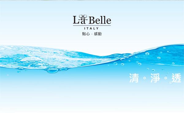 羽絲絨,La Belle,冬被